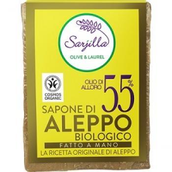 SAPONE ALEPPO BIOLOGICO 55%